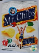 Mr. Chips and Mr. Chips Labneh – Like Ruffles from Jordan With a Much Cooler Bag